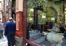 Hopetown Tea Rooms