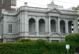 Dodgshun House